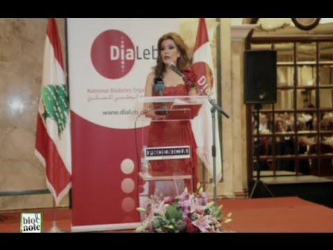 Bloc Note  Dr Jacqueline Maalouf 11112013