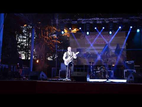 Глас Пророка - Я вернусь (День города Смоленска 2018)
