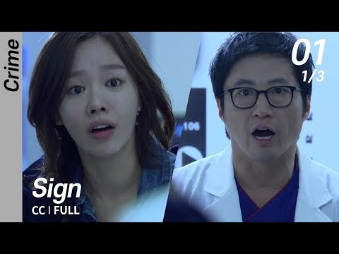[CC/FULL] Sign EP01 (1/3) | 싸인
