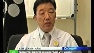 [COBIZ KOREA] Лечение в Корее. Медицинский туризм в Корее. 'Кобиз'3(info@cobizkorea.com Лечение в Корее. Медицинский туризм в Корее. 'Кобиз', 2012-12-04T09:01:18.000Z)