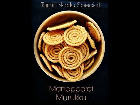 Manapparai murukku Tamil Nadu special