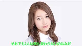 【乃木坂46】『告白の順番』パート割り 桜井玲香