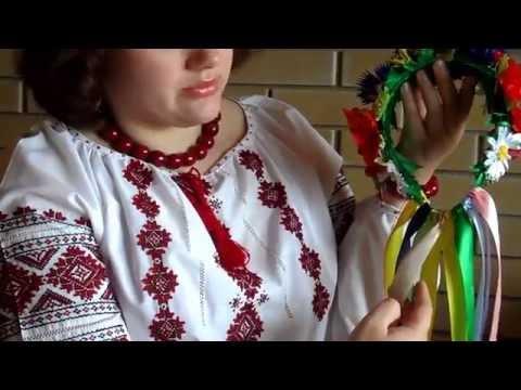 Украинский венок .Символика лент в Украинском венке
