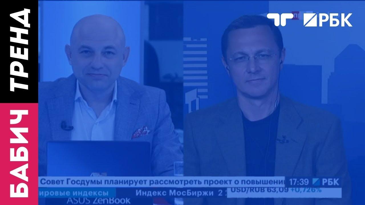 Новости экономики и финансов россии сегодня рбк рецепт приготовления рыбы ленка
