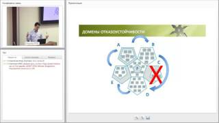видео Программно-определяемые системы хранения