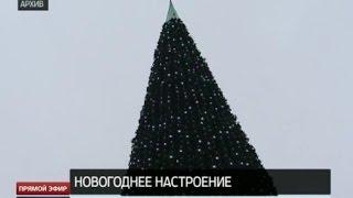 видео Будет ли 31 декабря выходным днем