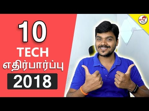 Top 10 Tech Expectation 2018 | Tamil Tech
