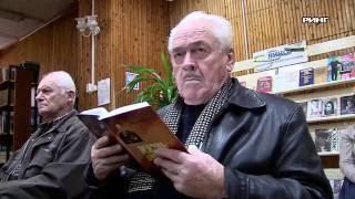 В Луховицкой межпоселенческой библиотеке состоялась презентация 3-ей книги Е. Фатеева