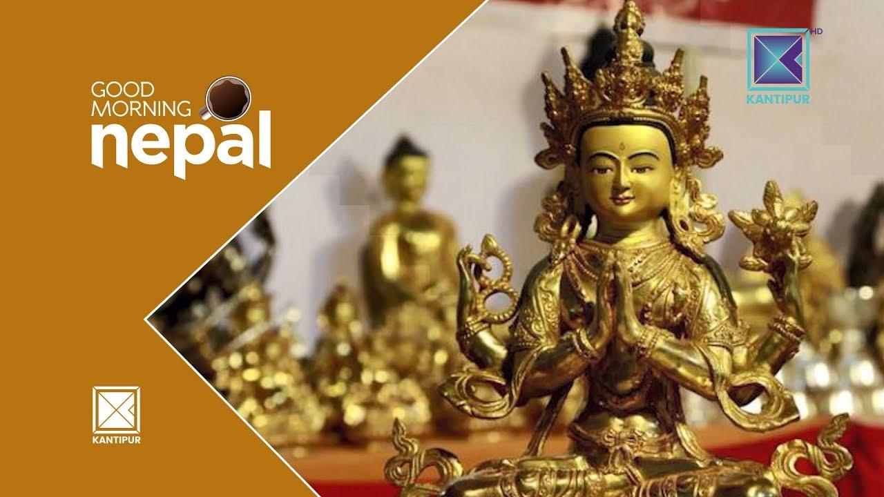Nepali Handicrafts Good Morning Nepal 12 July 2018 Youtube