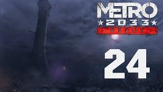 Metro 2033 Redux - Прохождение игры на русском - Глава 6 Д-6 [#24] | PC