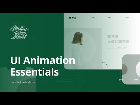 UI Animation Essentials — Course on animation for UI/UX designers