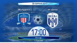 Arsenal Kiev vs Desna full match