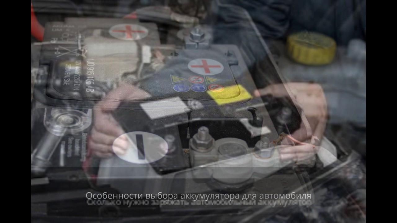 Купить. Гелевый аккумулятор everexceed gl-12230. Напряжение акб: 12 вольт ёмкость акб: 230 ач вес: 64,5 килограмма. Эксплуатация при 20 град. Напряженный и действует по принципу заряда-разряда, не слишком большой, если их сравнивать со свинцово-кислотными акб, используемых а авто.