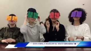 ガールズゴスペルユニット Paradi-Soul(パラディソウル)のカバー動画...