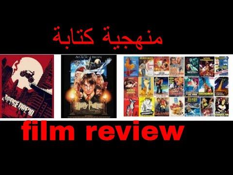 Film Review Writing Model