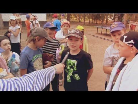 Один день в детском лагере Салют, г. Кимры