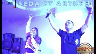 Download Seda ft. Dj Artush - Люблю Тебя (Live Stavropol 2019) █▬█ █ ▀█▀ Mp3 and Videos