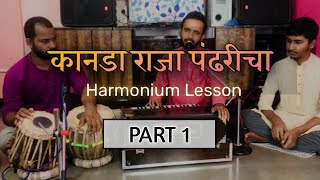 Kanada Raja Pandharicha Harmonium Lesson/simple Lesson with Full Notation