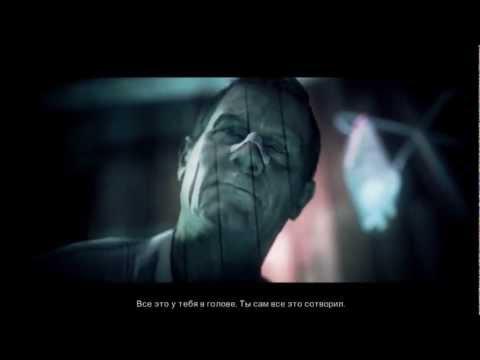 """Смотреть прохождение игры Alan Wake - The Signal. Серия 20: """"Конец истории.."""""""