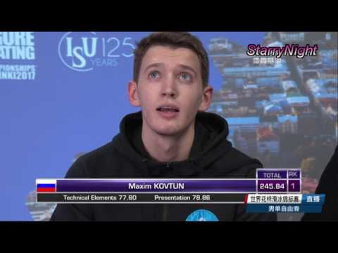 ISU World Figure Skating Championships Helsinki 2017 - Men's free program Part 2