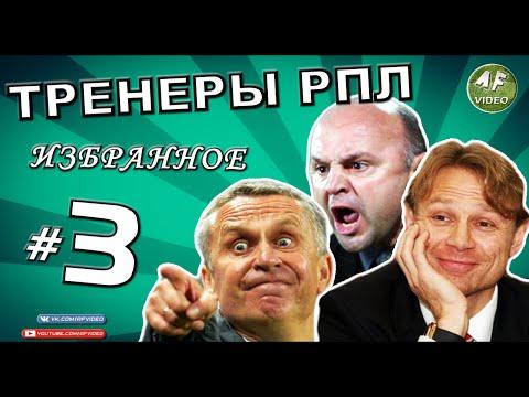 Официальный сайт ФК «Томь»