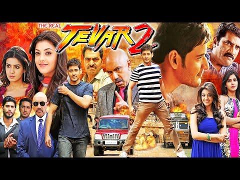 The Real Tevar 2 (Brahmotsavam) Motion Poster - YouTube
