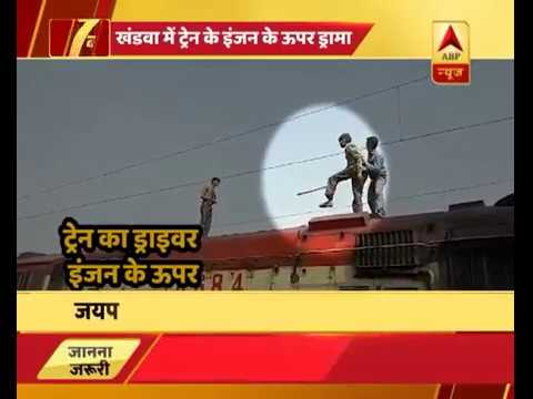 Boy creates ruckus after climbing on train's engine in Madhya Pradesh's Khandwa district