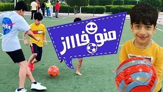 منو فاز عادل ولا بوبو 😂 - فريق عدنان