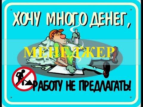 Работа Помощник бухгалтера в Москве, вакансии Помощник