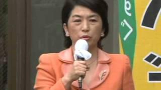 福島党首、まいだ晴彦事務所開きで thumbnail
