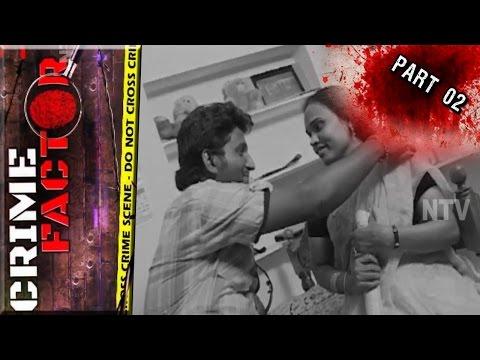 Close Friend Extramarital Affair With Friends Wife   Crime Factor Part 02   NTV