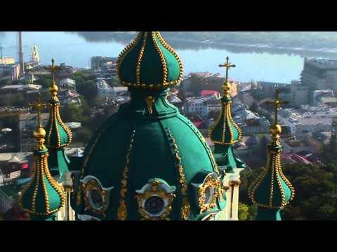 Відео про Київ