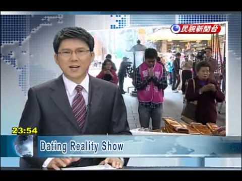 taiwan dating app