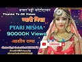 Download Nisha || Latest Garhwali Song 2018 || स्वर.आशीष राणा ||Present By Hanshika Films MP3 song and Music Video