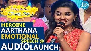 Arthana Emotional Speech At Seethamma Andalu Ramayya Sitralu Audio Launch