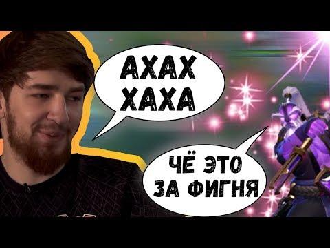 КУМАН РЖЁТ С ГОЛОСА СПУДИ В ПАБЕ | ТОП МОМЕНТЫ ДОТА 2