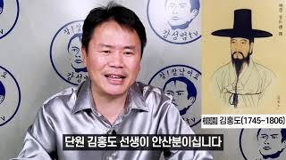 [안산시 유튜브] 홍보대사 강성범이 전하는 안산에 이런 인물들이!