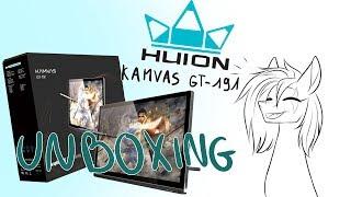 Huion Review - KAMVAS GT-191- UNBOXING [FR]