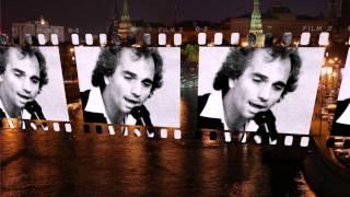 Песни нашей молодости Жан Татлян Песня о капели