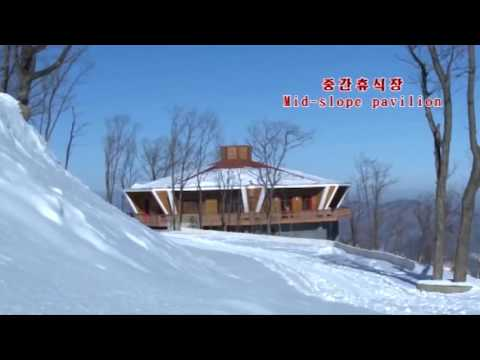 Up for a Winter Holiday in North Korea? (Ski Resort)