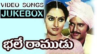 Bhale Ramudu Telugu Movie Full Video songs Jukebox || Mohan Babu, Madhavi