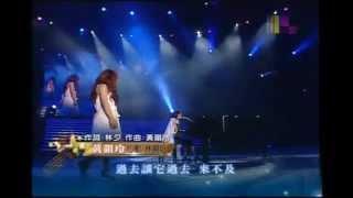 20110130 徐佳瑩 極限 + 白馬也心動 (feat.黃韻玲) 超級星光大道演唱會