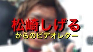 チャンネル登録はコチラ→http://www.youtube.com/user/eggyazawa?sub_co...