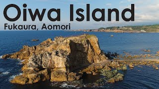 Western Coastline of Japan: Fukaura & Oiwa Island