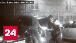 Смотреть видео Убийство в центре Москвы: киллер заметал следы профессионально - Россия 24 онлайн
