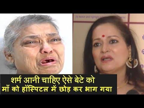 Himani Shivpuri Becomes Angry on Geeta Kapoor's Abandoned By His Son in Hospital
