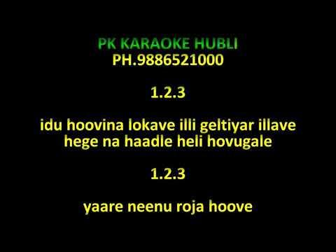 Yare neenu roja hoove karaoke with lyrics