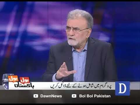 Bol Bol Pakistan - 17 May, 2018 - Dawn News