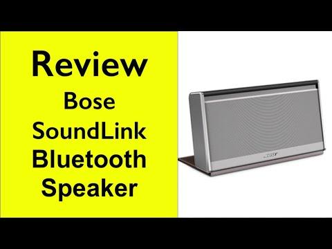 Review of Bose Soundlink Wireless Mobile Speaker