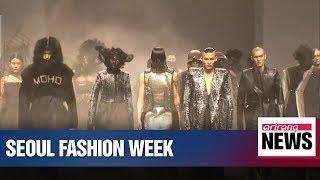 2019 F/W Seoul Fashion Week spotlights on Korea's emerging designers